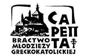 cropped-Sarepta_logo-1.jpg